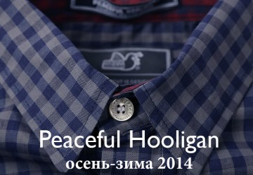 Одежда Peaceful Hooligan