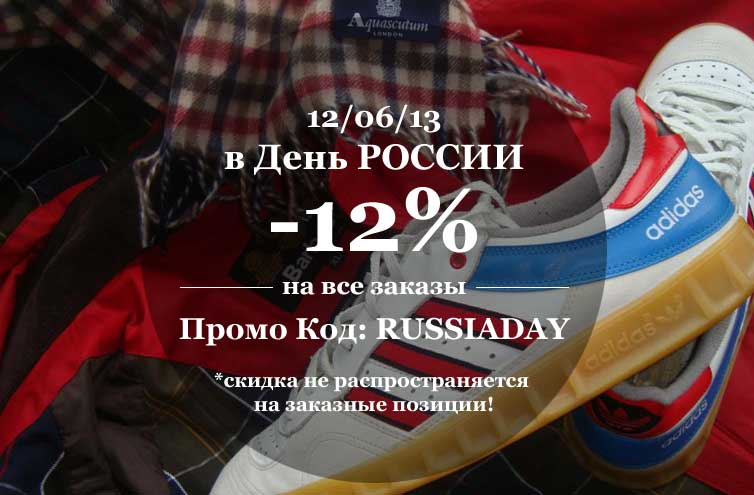 russia-day-m